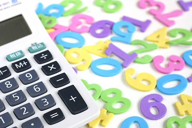 労働生産性を計算する意味とは何か?計算方法とともにご紹介