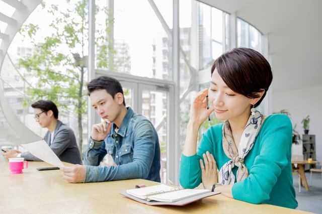 働き方改革の4種の神器