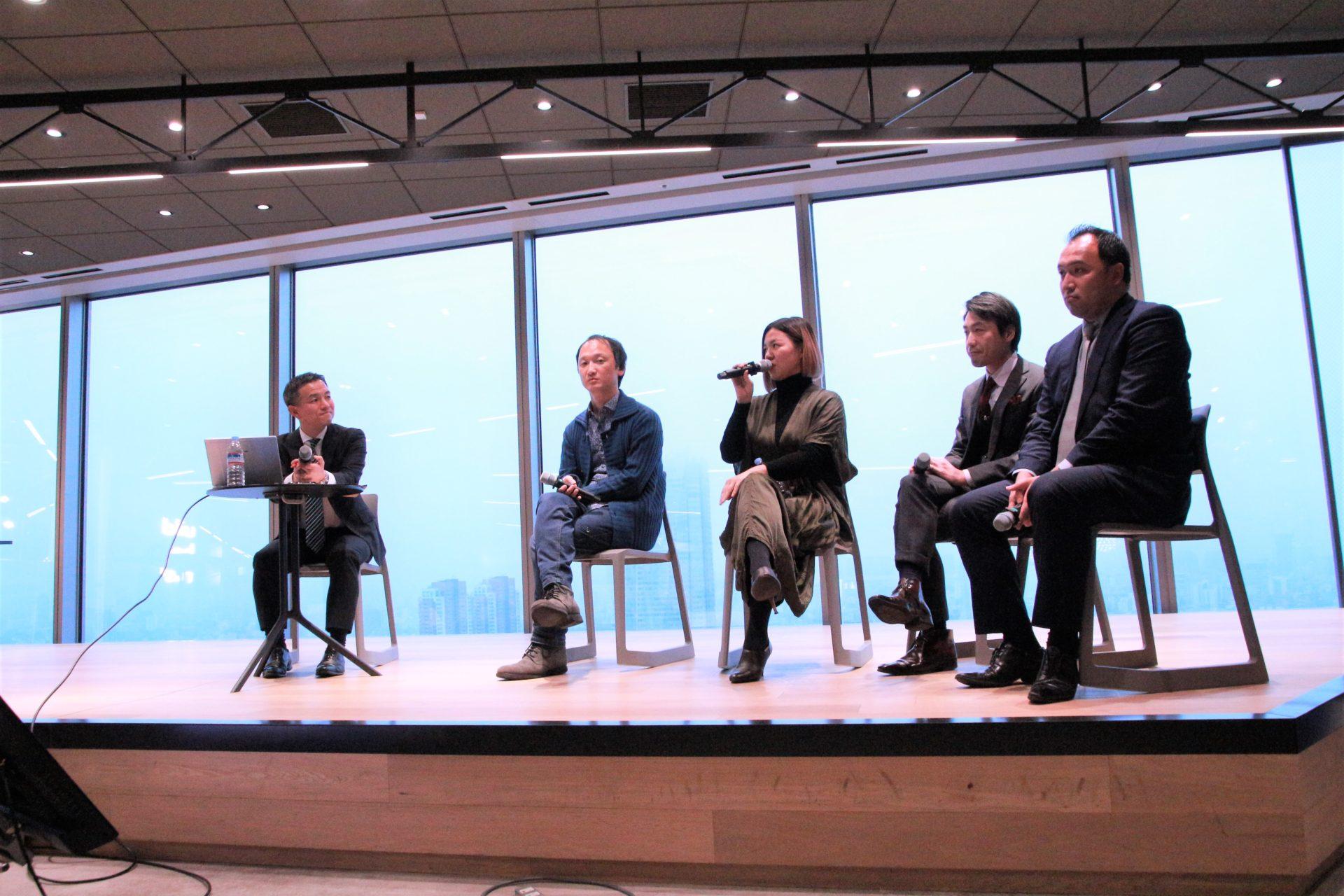 講演録:人生100年時代の戦略的人事構想会議 第2回「ワークスタイル変革を人材マネジメントに活かす」