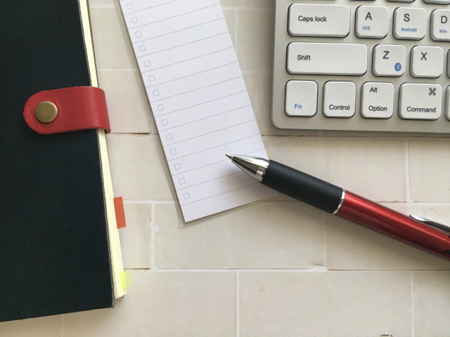 雑誌掲載記事:目標管理を成功させる秘訣
