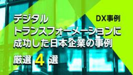 球体のネットワーク